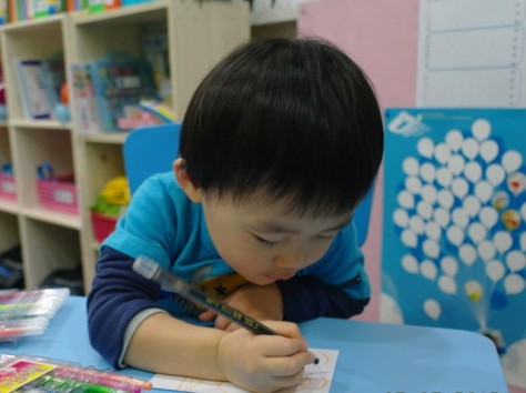 cute korean kinder hagwon student