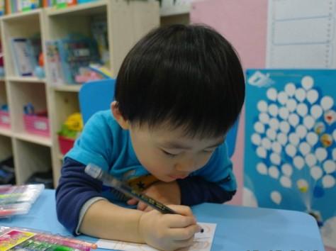 cute korean kinder hagwon student