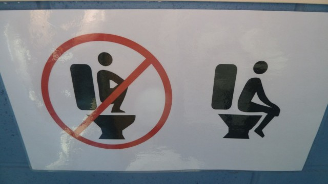no squatting on toilet sign in mount john toilets